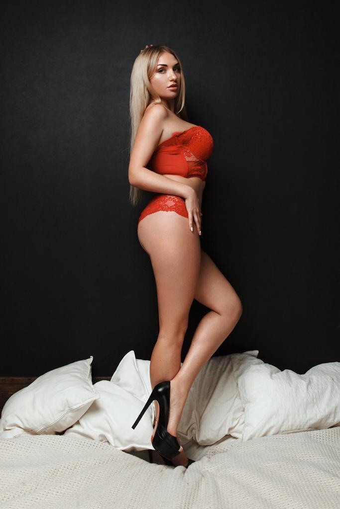 Seks kraliçası masöz eskort Akgül